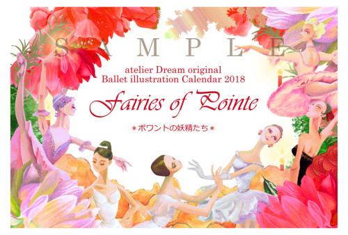Calendar 2018_sample