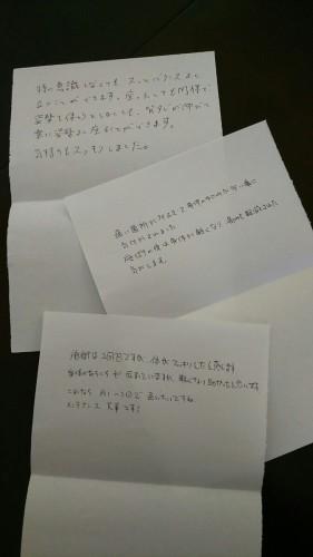 DSC_0570